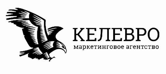 (c) Kelevro.ru